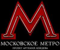 metro_ru