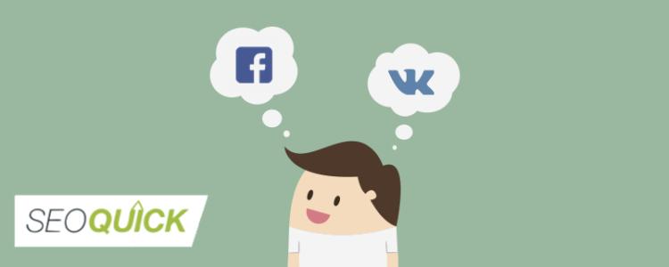 Как вести группу в Facebook, Вконтакте: Инструкция картинка