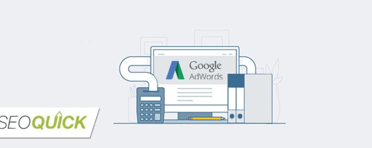 Настройка Google AdWords для интернет магазина (Кейс) 3ebae3e4d73