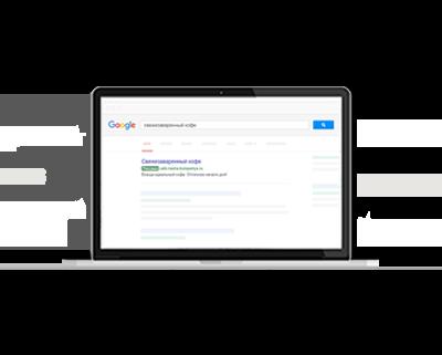 Поисковая кампания Google AdWords: Настройка