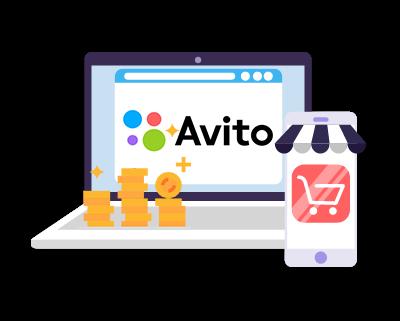 Магазин на Авито: как заработать в 2020 году