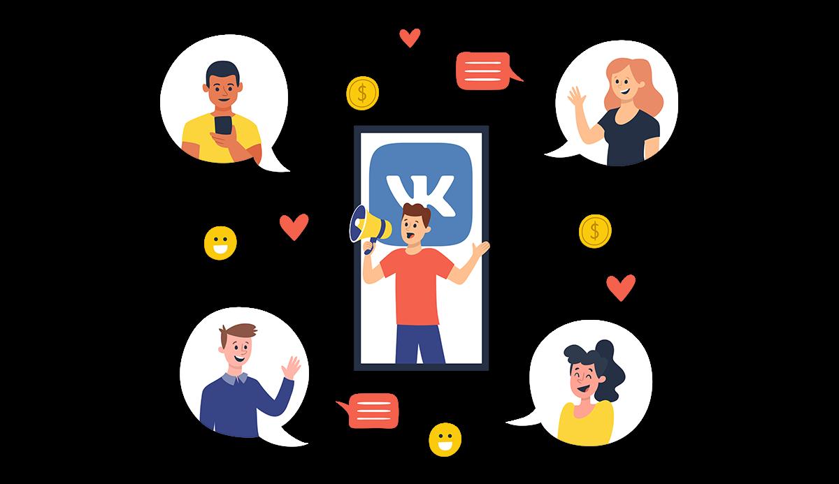 Как раскрутить группу ВКонтакте не хуже профи: 7 шагов